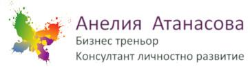 Atanasova Coach